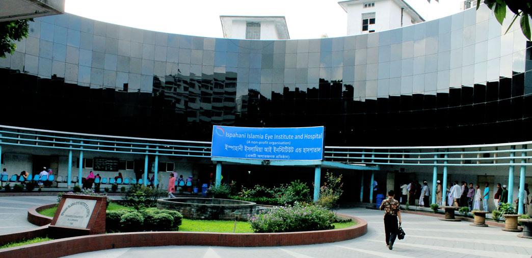 Ispahani Islamia Eye Institute and HospitalIspahani Islamia Eye